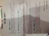 「究極の無添加化粧水」の画像(2枚目)