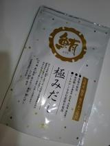 ホシサン『無添加★極みだし』の画像(1枚目)