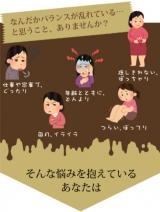 ダイエットサプリ♡プリムローズ♡の画像(3枚目)