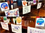 小笠原諸島、伊豆諸島に行きたくなるアンテナショップ@芝浦桟橋 - 会社帰りに食べ飲み歩きブログの画像(4枚目)