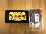 「九州かば田のごった煮」の画像(5枚目)