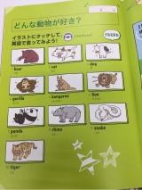 英語学習にMusio X 【モニターレポ】の画像(7枚目)