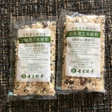 香り豊かな北海道玄米雑穀の画像(1枚目)