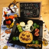 「今日はスヌーピー誕生日\( *ˊᗜˋ* )/″♡♡」の画像(1枚目)