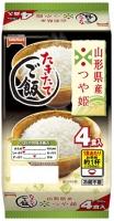 モニプラ☆テーブルマーク体操ニッポン応援キャンペーンの画像(6枚目)