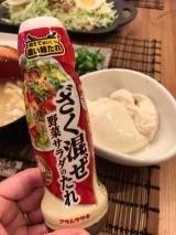 【モニター報告】ざく混ぜ野菜サラダのたれの画像(4枚目)