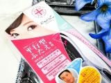 「湘南美容外科クリニック監修!整形級の二重を実現するふたえテープ」の画像(12枚目)