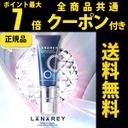 「【LANAREY】プリズムCCクリーム」の画像(8枚目)