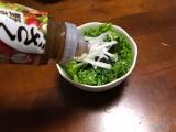 ゴマの香りとニンニクの旨味がいいね!ざく混ぜ野菜サラダのたれの画像(2枚目)