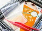 「湘南美容外科クリニック監修!整形級の二重を実現するふたえテープ」の画像(9枚目)