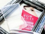 「湘南美容外科クリニック監修!整形級の二重を実現するふたえテープ」の画像(38枚目)