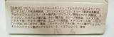 「   株式会社黒龍堂【ハイスキン エッセンスリッチバーム】 」の画像(4枚目)