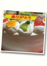 写真ケーキの画像(3枚目)