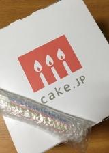 写真ケーキの画像(1枚目)