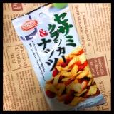 共立食品のナッツシリーズの画像(2枚目)