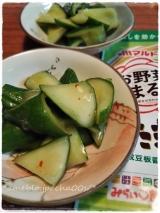 お野菜まるの画像(3枚目)