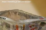 テーブルマーク 秋の新商品・リニューアル品お試しセット ~その2~の画像(2枚目)