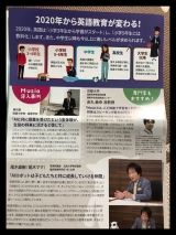 英語学習のお友達 Musio Xの画像(3枚目)