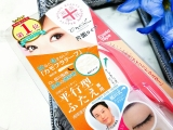 「湘南美容外科クリニック監修!整形級の二重を実現するふたえテープ」の画像(102枚目)