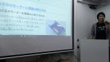 プログラミング学習教材STEM教育ロボット「mBot」の画像(2枚目)