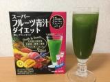 スーパーフルーツ青汁ダイエットの画像(3枚目)
