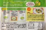 レンジでチン!の簡単レシピ@お野菜まる 白菜そぼろあんの画像(3枚目)