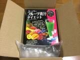 スーパーフルーツ青汁ダイエットの画像(1枚目)