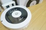 「【レビュー】ついに我が家にロボット掃除機がやってきた!MAPi マッピィ君」の画像(2枚目)
