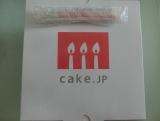 サプライズで感謝状ケーキ♡の画像(6枚目)