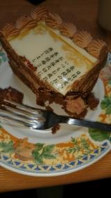 最高に気に入った感謝状ケーキの画像(5枚目)