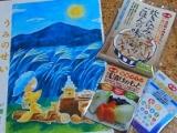 口コミ記事「秋らしい、炊き込みご飯を~海の精~」の画像
