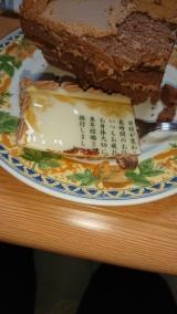 最高に気に入った感謝状ケーキの画像(6枚目)