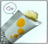 柚子味コラーゲンゼリー「BMペプチド5000」☆株式会社ニッタバイオラボ の画像(8枚目)