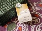「乾燥の季節にワセリン+オイルの全身保湿スキンケア『ハイスキン エッセンスリッチバーム』をお試しレビュー。」の画像(1枚目)
