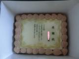 サプライズで感謝状ケーキ♡の画像(9枚目)