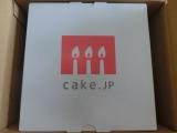 サプライズで感謝状ケーキ♡の画像(5枚目)