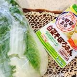 口コミ記事「夜ご飯は楽チン!「白菜そぼろあん」!」の画像