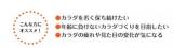 柚子味コラーゲンゼリー「BMペプチド5000」☆株式会社ニッタバイオラボ の画像(4枚目)