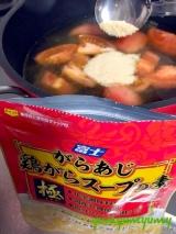 とりがらすーぷ☆たまごトマトスープの画像(3枚目)