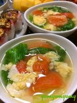 とりがらすーぷ☆たまごトマトスープの画像(4枚目)