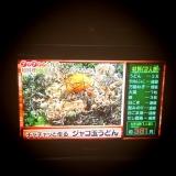 チャチャッとキッチン麺SP-メモ- の画像(2枚目)