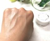 ハイスキンエッセンスリッチバームで乾燥肌を守る! の画像(4枚目)