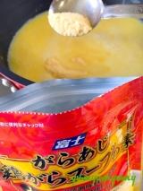 とりがらすーぷ☆たまごトマトスープの画像(1枚目)