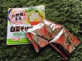 白菜そぼろあん☆マルトモの画像(3枚目)