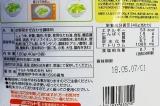 【マルトモ】白菜そぼろあん:ダシが効いた減塩温野菜を手軽にいただくの画像(2枚目)