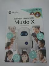 「Musio X」の画像(1枚目)