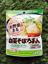 白菜そぼろあん☆マルトモの画像(1枚目)