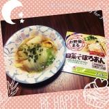 口コミ記事「冬野菜をおいしく…‼︎」の画像