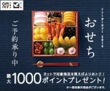 「   [コスメ] 資生堂「紫舟」限定コレクション、雪肌精限定キット、バーバリービューティーBOX登場! 」の画像(15枚目)