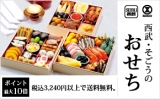 「   [コスメ] 資生堂「紫舟」限定コレクション、雪肌精限定キット、バーバリービューティーBOX登場! 」の画像(2枚目)